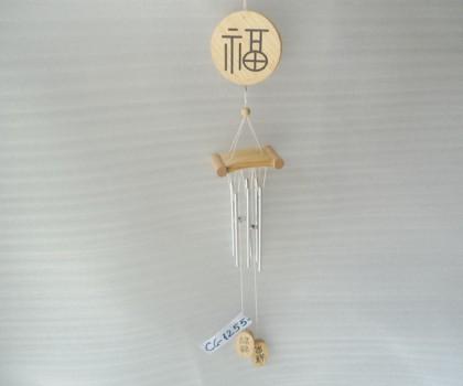 CG1255-chuong-gio-1